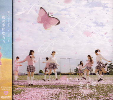"Illustration for AKB48's CD Jacket ""Let's Be a Cherry Tree"""