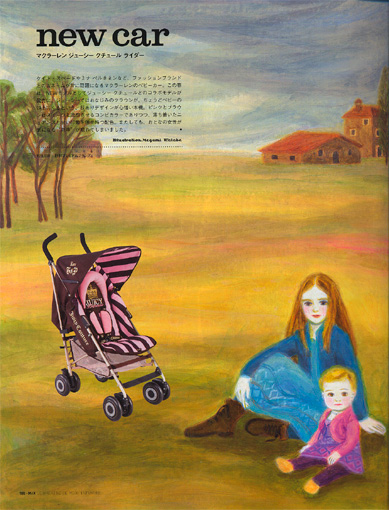 Illustration for the Article to Introduce the Stroller in the Magazine